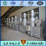 WFS-工业垃圾处理