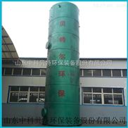 酒精废水处理装置-IC厌氧反应器 处理高浓度有机废水