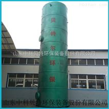 工業廢水處理裝置