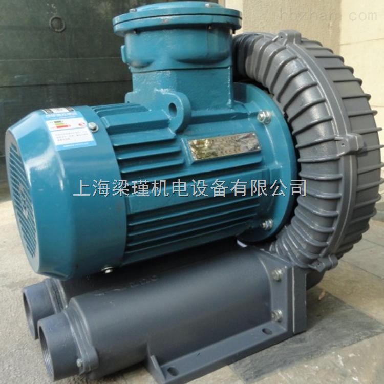 防爆漩涡气泵-增压防爆风机厂家