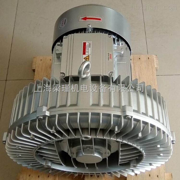 清洗、干燥机械专用高压风机报价