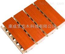 張家港生態木吸音板