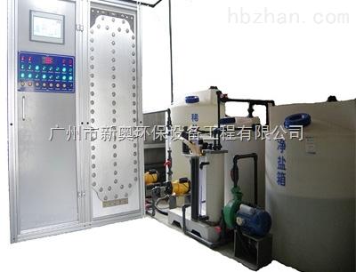 次氯酸钠发生器选型