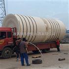 西安3立方塑料水箱