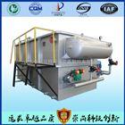 YW系列溶气气浮设备