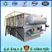 YW-洗车废水处理设备