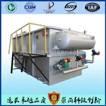 山東中科貝特溶氣氣浮設備