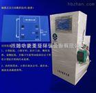 次氯酸鈉投加器供應