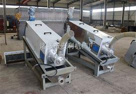 HLE环保设备叠螺式污泥脱水机