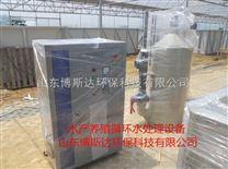 水产养殖循环水处理雷竞技官网app厂家
