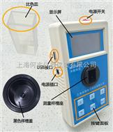 ML9020S智能多参数水质测定仪