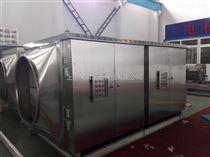 浙江印刷廠廢氣處理設備