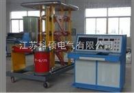 系列-沖擊電壓發生器精品-科碩電氣