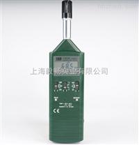 泰仕TES-1360A数字式温湿度计TES1360A温湿度仪