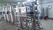 直饮水反渗透装置价格