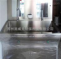 感应洗手池,无菌室洗手池,医用洗手池
