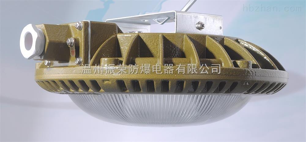 led防爆吸顶灯20W