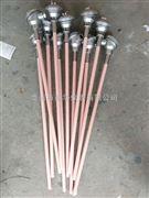 WRR-B-131鉑銠高溫熱電偶