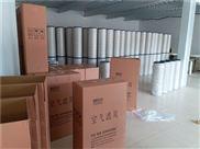 供应DH32100自洁式空气过滤器滤芯除尘滤筒