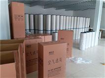 320*1000自洁式空气过滤器滤筒 除尘滤芯