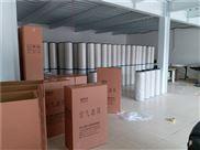 自洁式空气过滤器滤芯DH32100