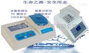ML-1000型智能COD分析仪
