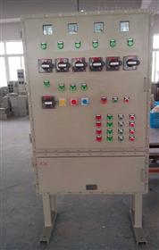 1000*600*2200氯碱厂防爆配电柜