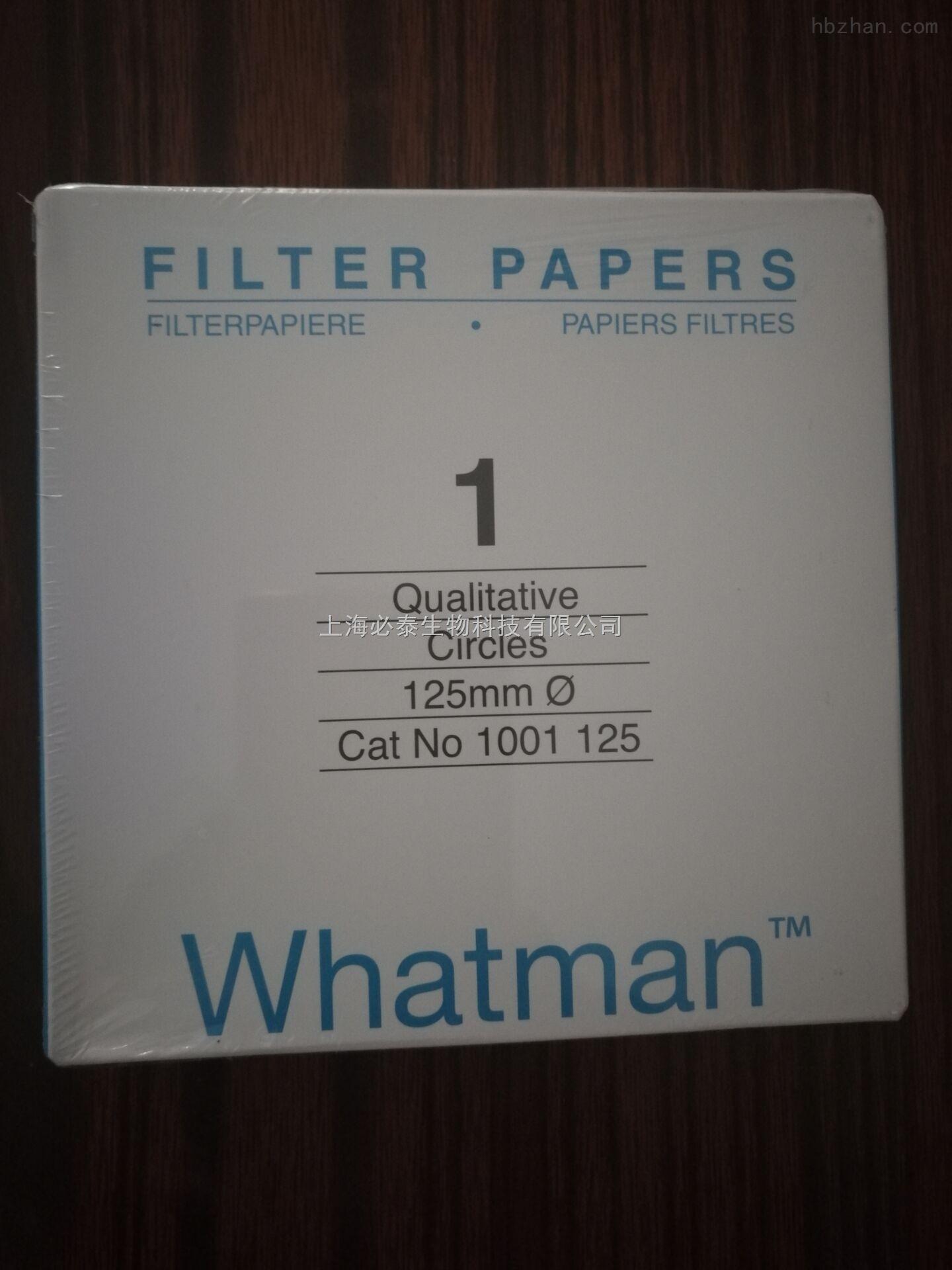 whatman定性滤纸中速滤纸1号grade1滤纸