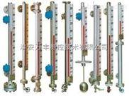测量清洗剂用什么液位计