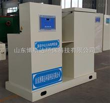 BSD化验室污水处理设备