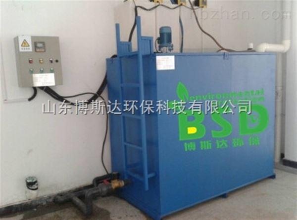 疾控中心污水处理设备技术
