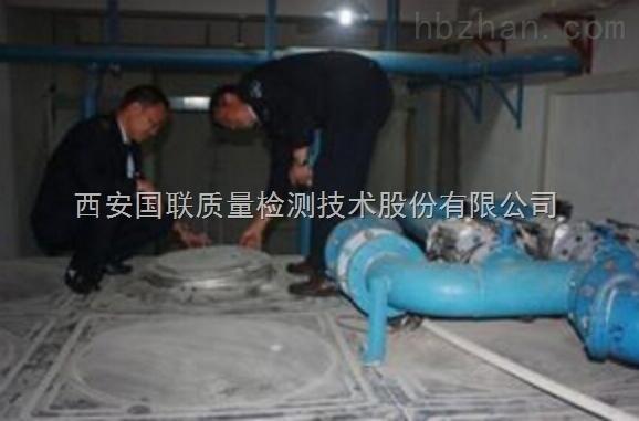 水质检测公司