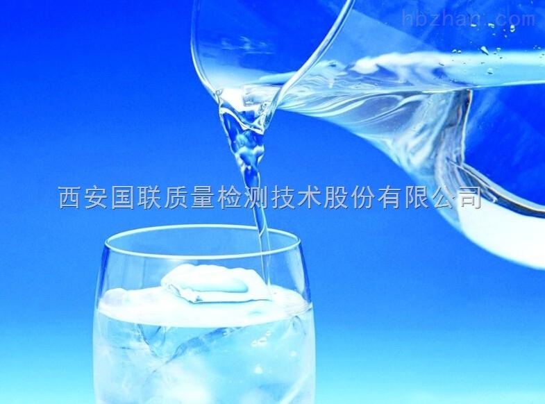 水质检测价格