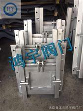 FBZM不銹鋼附壁式閘門