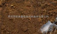 土壤检测多少钱