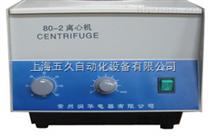 台式80-2离心机