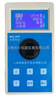 ML9905S 智能多参数水质检测仪