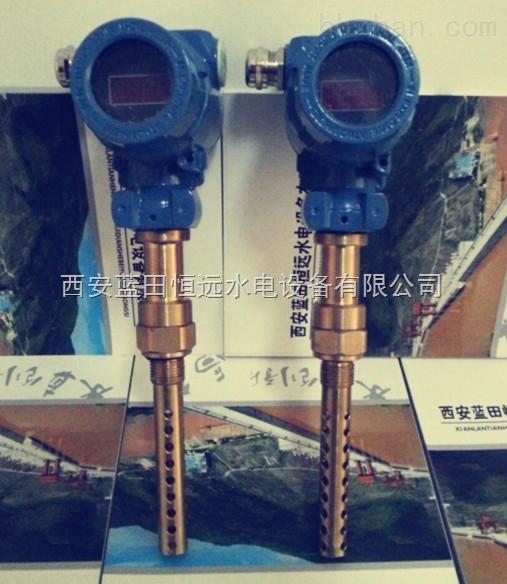 侧装式WODA油混水信号器WODA-L10024VDC厂家报价