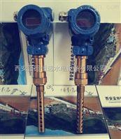 器WODA-L500-24VDCWODA-L200油混水信号器WODA-L500-24VDC恒远厂家报价