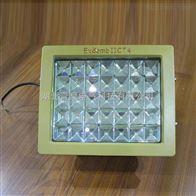 BAD85-M防爆LED泛光照明灯