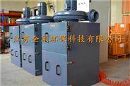 工业铝屑磨床吸尘器