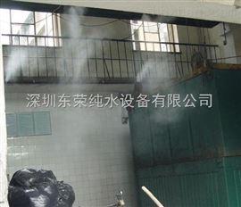户外垃圾站除臭设备