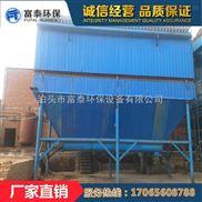 专业生产工业袋式除尘器