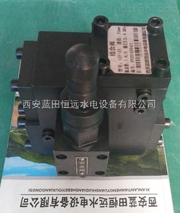组合阀1ZHF-DN25/32/40油压装置组合阀使用说明书
