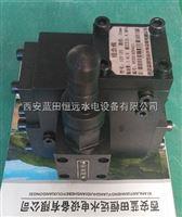 1ZHF-DN25/32/40组合阀1ZHF-DN25/32/40油压装置组合阀使用说明书