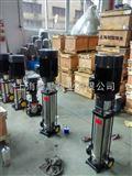 32CDLF4-140轻型不锈钢多级离心泵