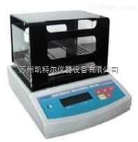 橡胶塑料电子密度计(比重天平)产品介绍