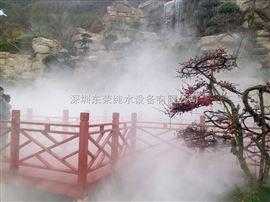 造景喷雾成套设备