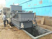 青州新式圆型溶气气浮机