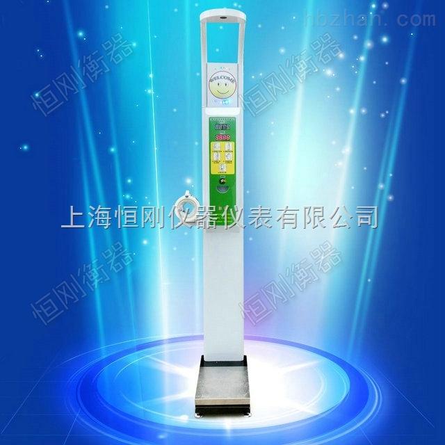 无线数据传输身高检测仪